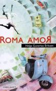 &#34;Roma amoR - roman&#34; av Helga Gunerius Eriksen