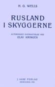 """Rusland i Skyggerne"" av Herbert George Wells"
