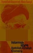 """""""Islamsk styre Ayatollah Khomeiny's Mein Kampf"""" av Ruhollah Khomeini"""