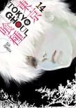 """""""Tokyo Ghoul, Vol 14"""" av Sui Ishida"""