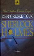 """""""Den greske tolk og andre Sherlock Holmes-memoarer"""" av Arthur Conan Doyle"""